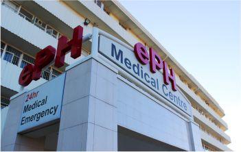 eMalahleni Private Hospital